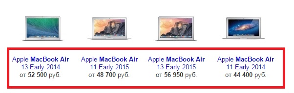 MacBookAir-Price